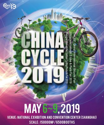 china_cycle_2019